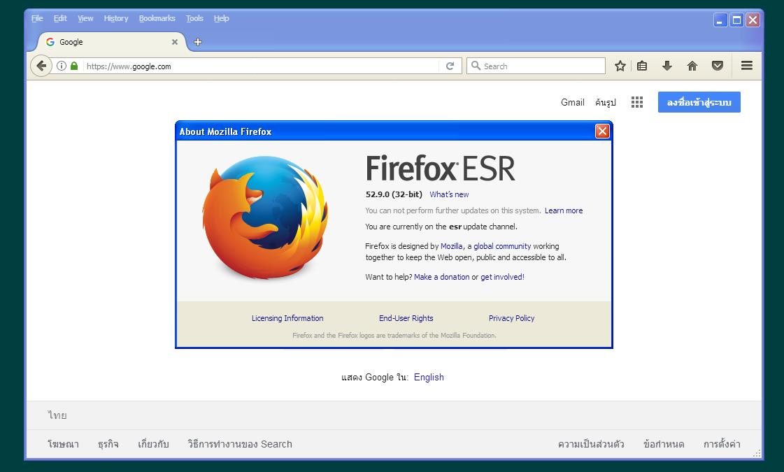 Alternative solution for internet Explorer on WinXP